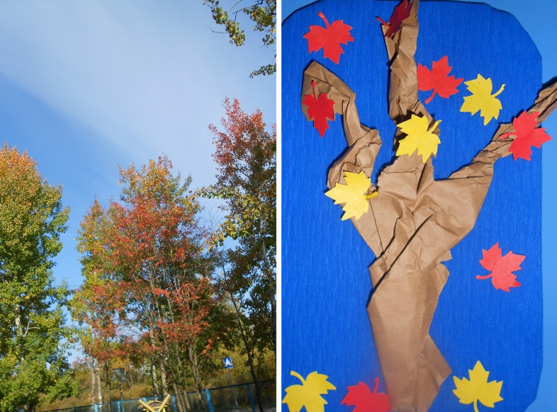 Construction Paper Autumn Maple Leaf Trees - Kindergarten Craft