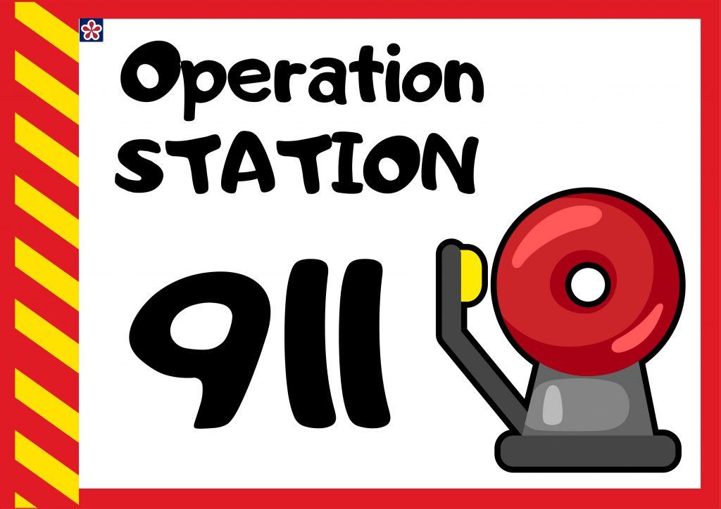Operation Station 911