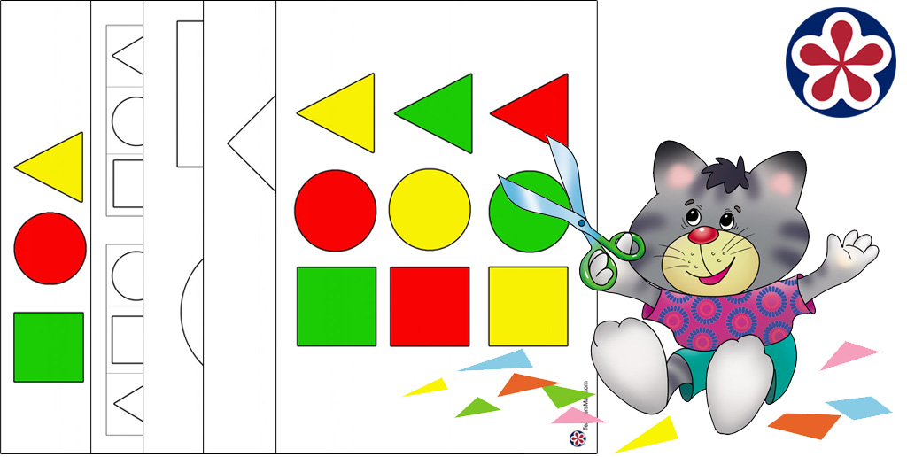 Lesson Plan. Preschool Homework Lesson Plan on Geometric Shapes