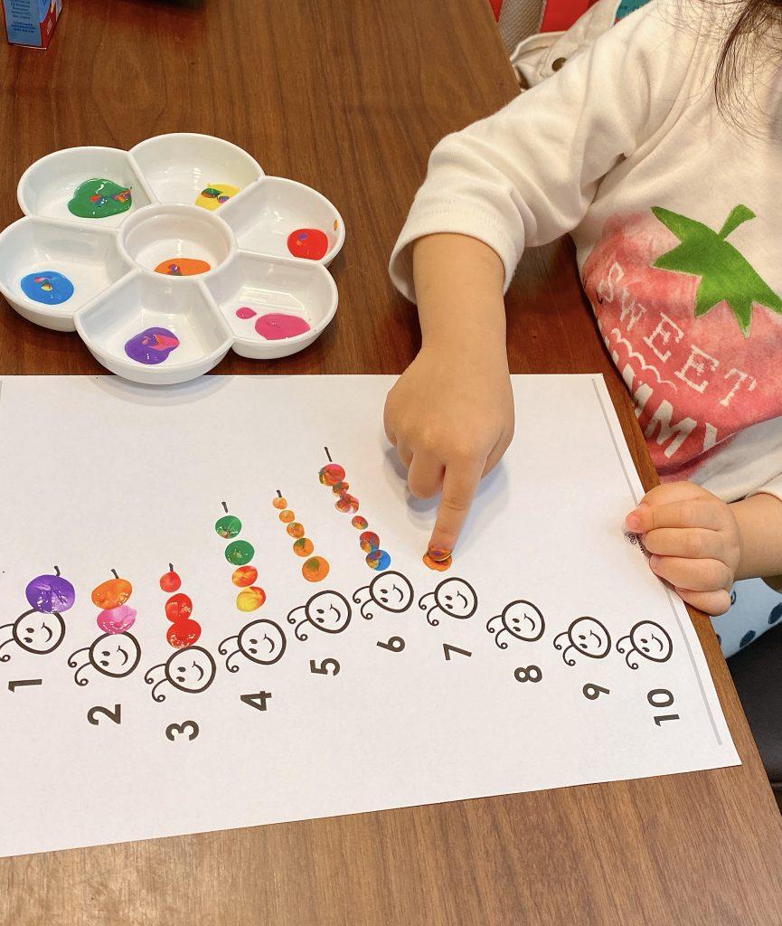 21 221 Caterpillar Exercise. TeachersMag.com